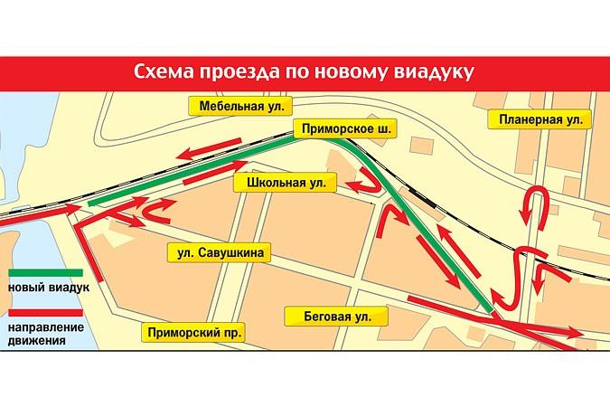 Виадук на Приморском шоссе