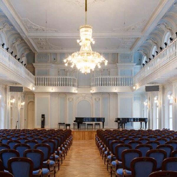 Концерт «Ко Дню народного единства» в Консерватории