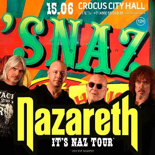 Концерт группы Nazareth