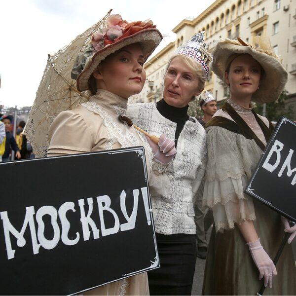 Куда сходить в День города Москвы 12 сентября 2021: велоэкскурсия, концерт в Геликон-опере и ярмарка