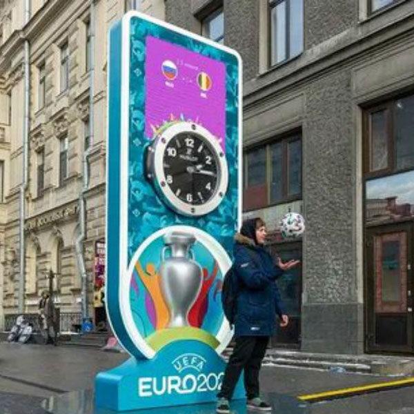 Часы обратного отсчета до «Евро-2020»