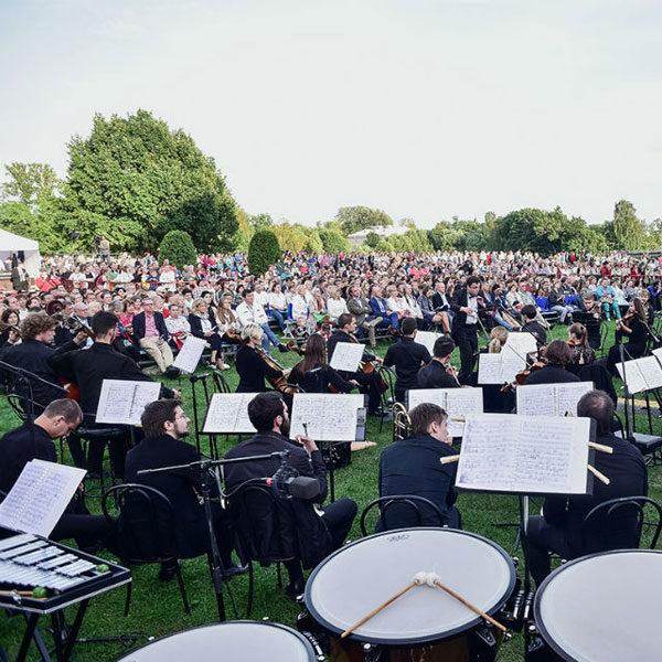 Фестиваль «Опера - всем»