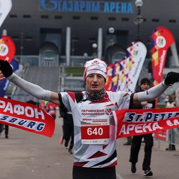 Арена марафон