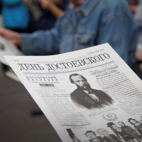 Пять лучших идей, куда сходить на День Достоевского: экскурсии по местам романов и спектакль о Раскольникове