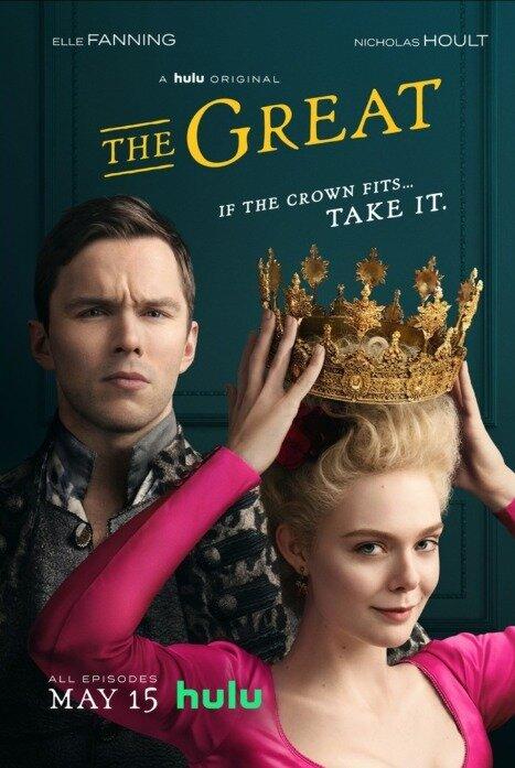 Великая 1 сезон (2020)