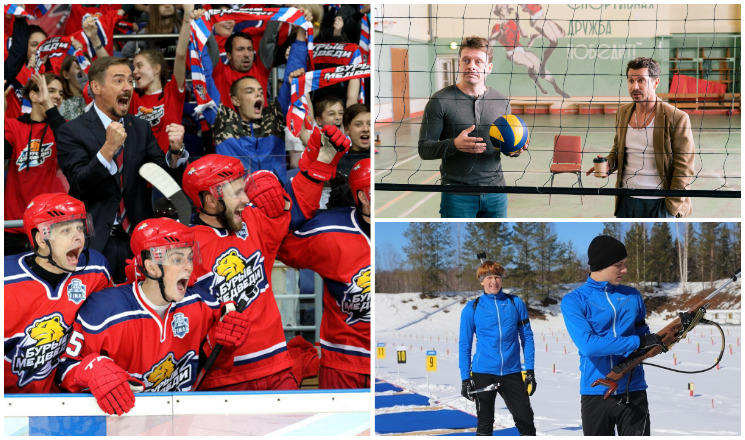 Главные российские сериалы о спорте: любвеобильная «Молодежка», холостой «Выстрел» и веселые «Дылды»