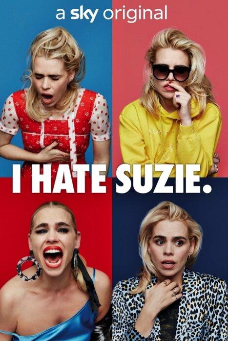 Я ненавижу Сьюзи
