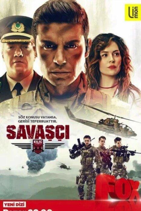 Воин (Savasci)  5 сезон