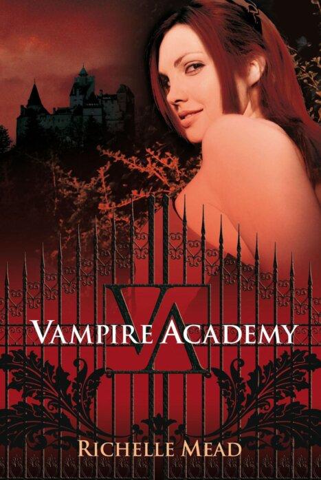 Академия вампиров