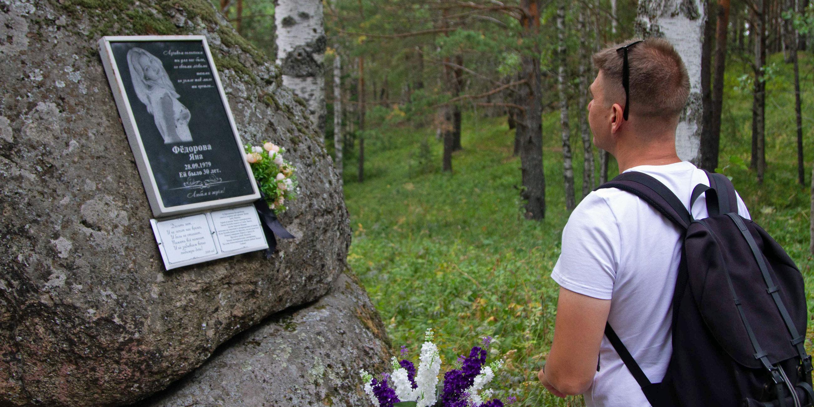 мужчина возле мемориальной таблички