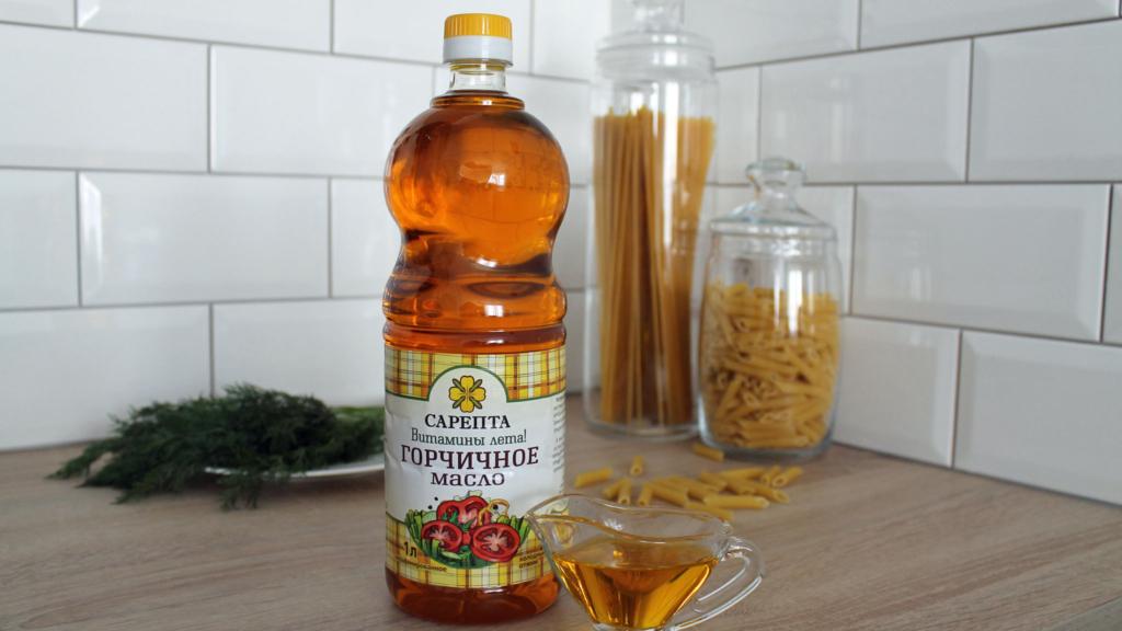 Сарептское горчичное масло